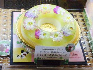 havaro(ハバロ)の花のババロア