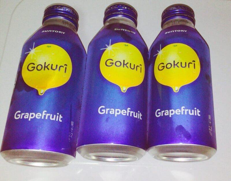 gokuri(ゴクリ)のグレープフルーツ味が破壊的にうまい