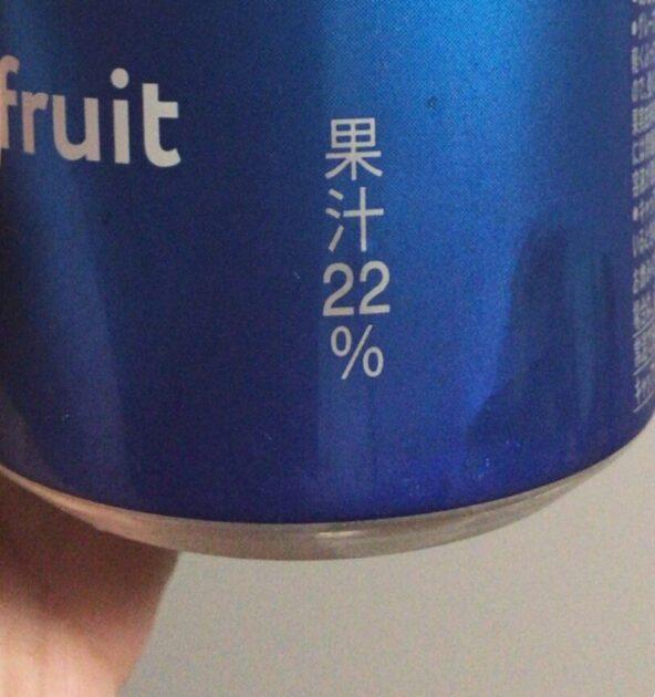 gokuri(ゴクリ)のグレープフルーツ味は果汁22%