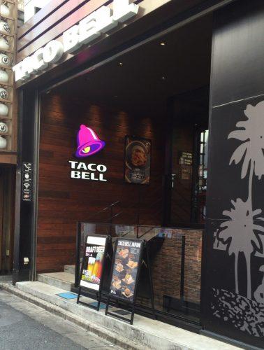 Taco Bell(タコベル)の渋谷