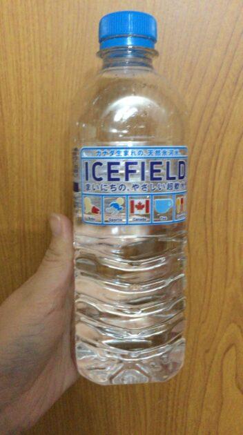 カナダの天然氷河水アイスフィールド