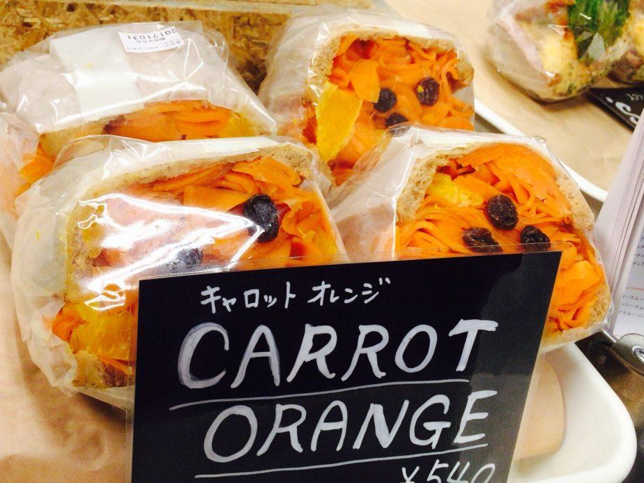 POTASTA(ポタスタ)のキャロットオレンジ