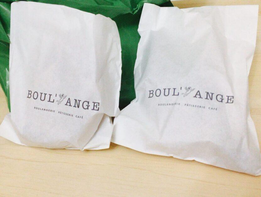 渋谷ブールアンジュの白い紙袋