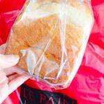 ル パン ドゥ ジョエル・ロブション 渋谷ヒカリエ店で購入したパンドミ