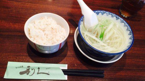 牛たん炭焼利休の定食のご飯とスープ