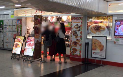 新宿駅構内のらぽっぽの外観