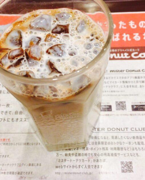 ミスドの氷コーヒーはおいしい