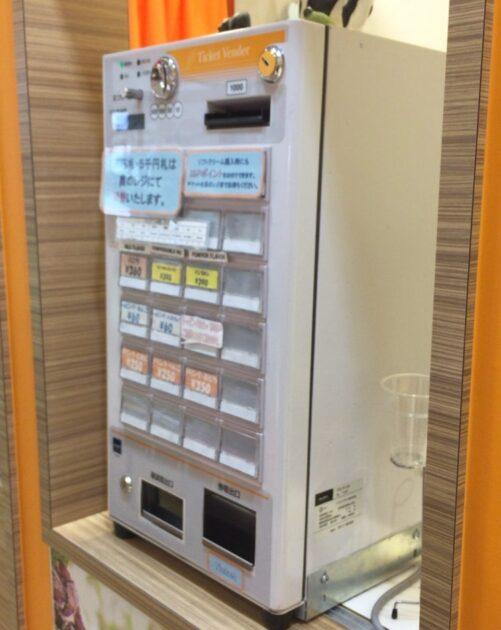 北海道どさんこプラザの券売機