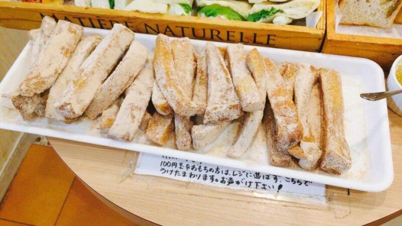 小岩ラ・タヴォラ・ディ・オーヴェルニュのお菓子みたいなパン