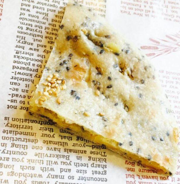 小岩ラ・タヴォラ・ディ・オーヴェルニュのさつまいもが入ったパン
