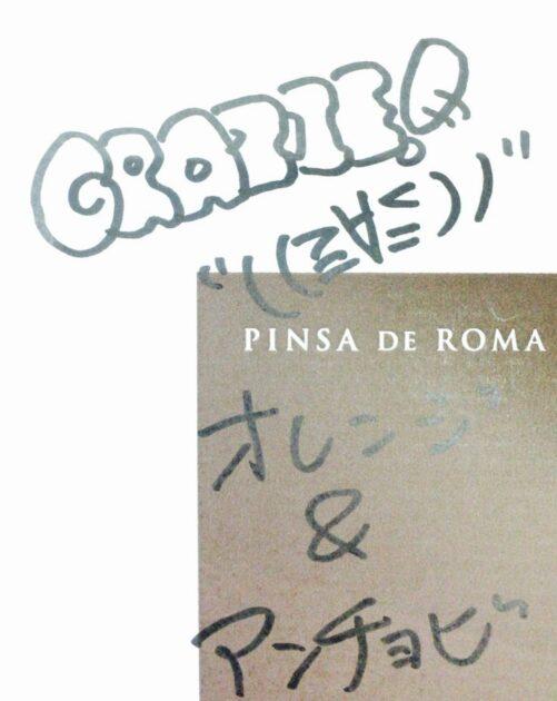 Pinsa De Roma(ピンサデローマ)のテイクアウト用の箱
