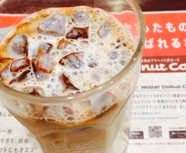 ミスドの氷コーヒー