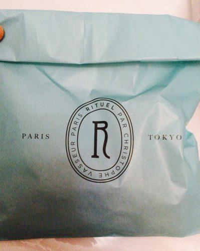 リチュエル パー クリストフ ヴァスールは包装紙がとてもかわいい