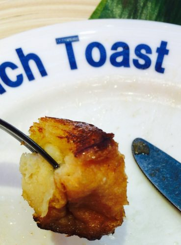 ロンカフェ中目黒のフレンチトースト