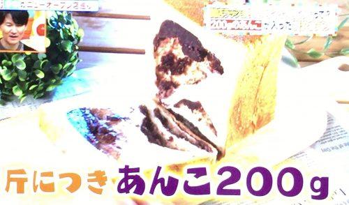 アンティークのあん食パン