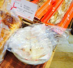 二子玉川パステレリア マヨルカの食パンは試食ができる