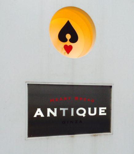 銀座アンティークのお店の外観はかわいいデザイン