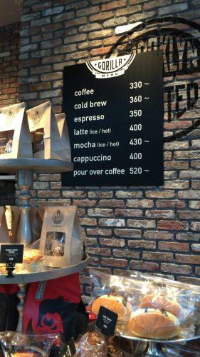 ゴリラコーヒー池袋の店内のメニュー