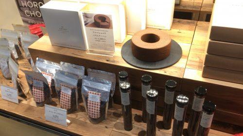 生チョコ専門店cacaoのアロマチョコにはバウムクーヘン