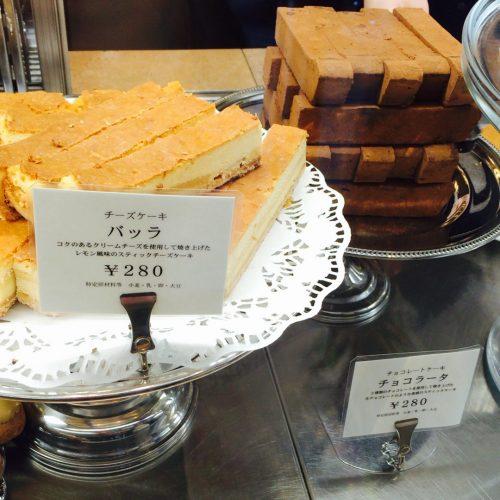 二子玉川アンティコカフェアルアビスのチーズケーキバッラ