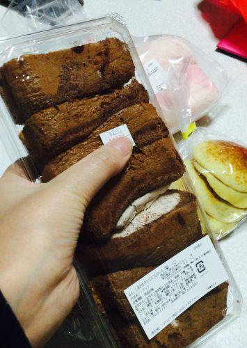 ドンレミーアウトレットのロールケーキの切れ端