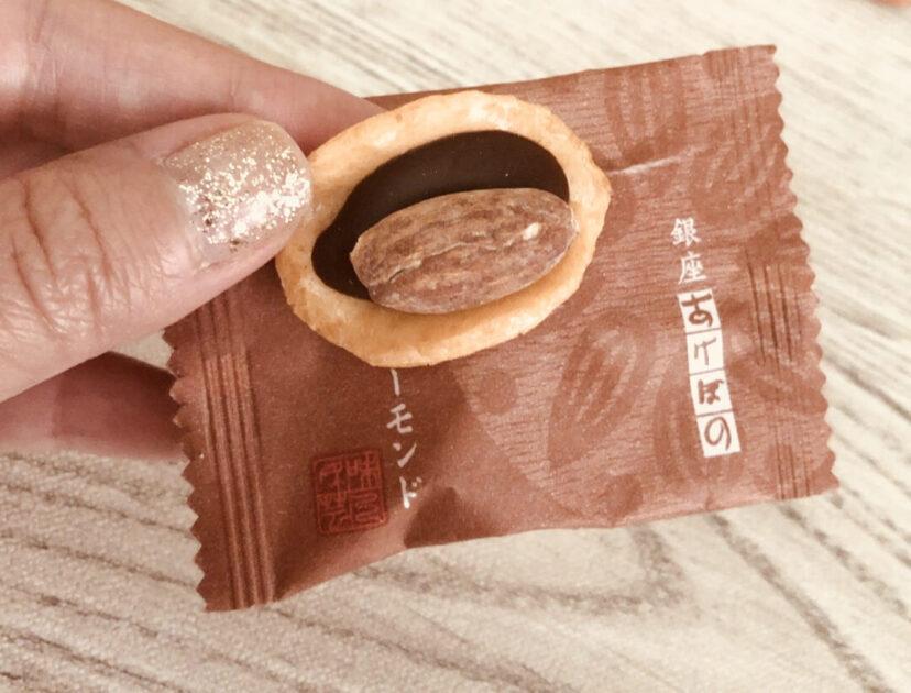 銀座あけぼののチョコアーモンド