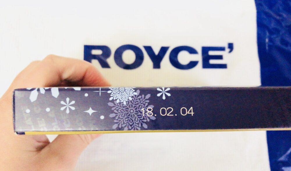 ROYCE'(ロイズ)生チョコ