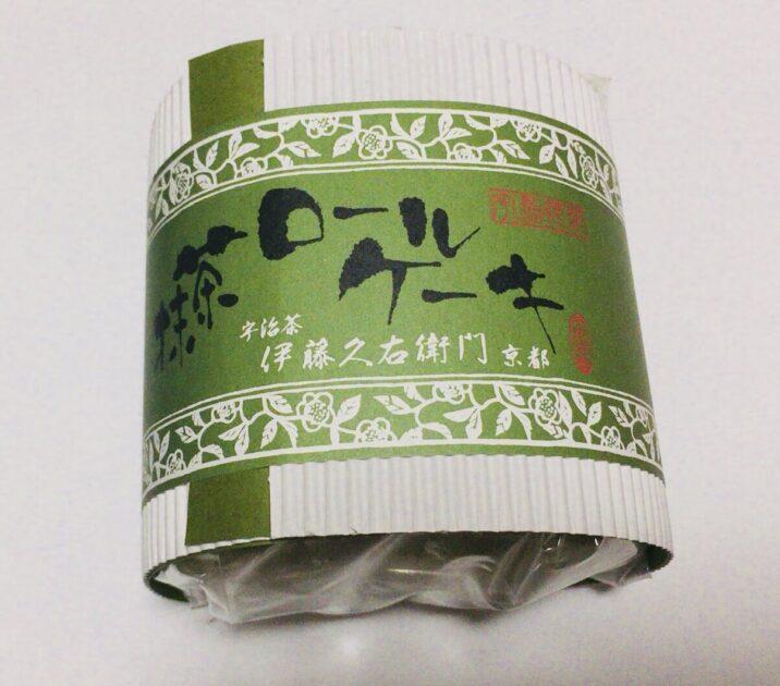伊藤久右衛門のお試しセットに入っていた抹茶ロールケーキ