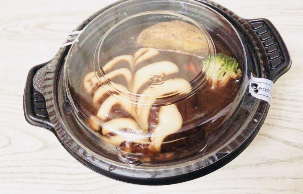 ヒカリエのzen eashion(ゼンイーション)の煮込みハンバーグ
