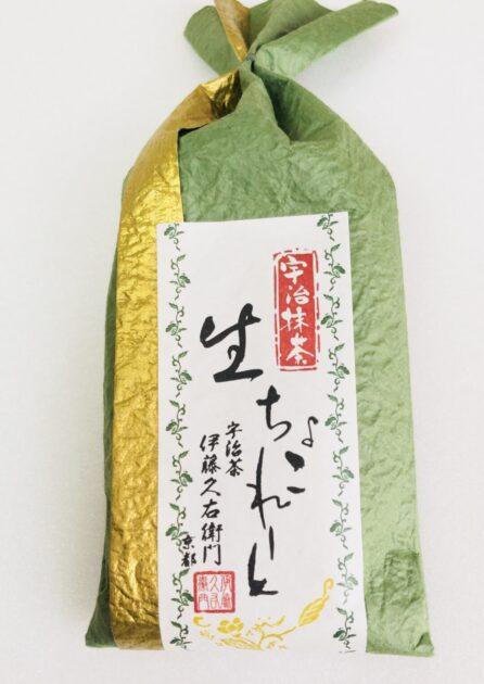 伊藤久右衛門のお試しセットに入っていた宇治抹茶生チョコ