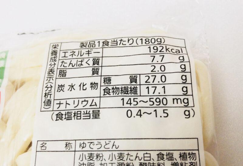 スーパーで買えるシマダヤの低糖質うどん