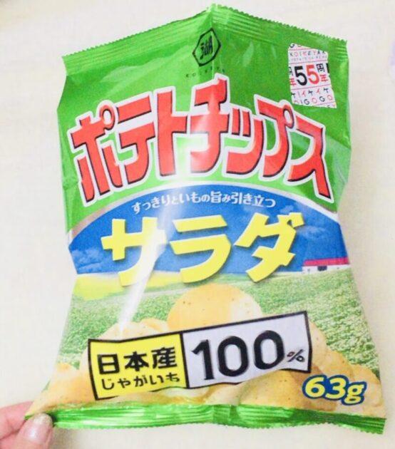 コイケヤのポテトチップス サラダ