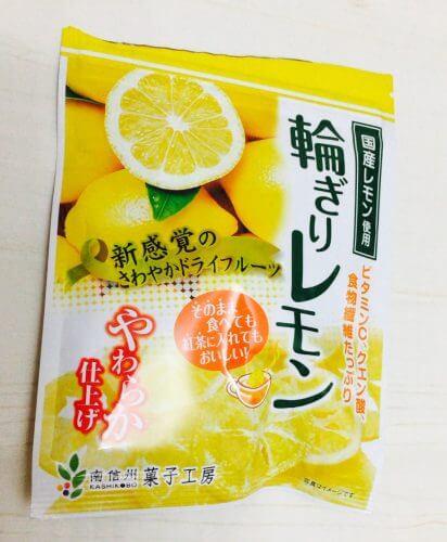 やわらかドライフルーツ輪切りレモン