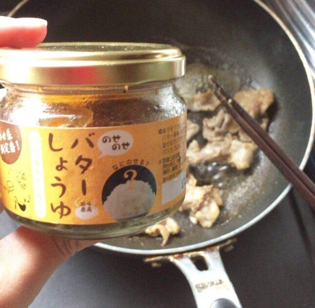 のせのせバターしょうゆを肉炒めに使ってみた