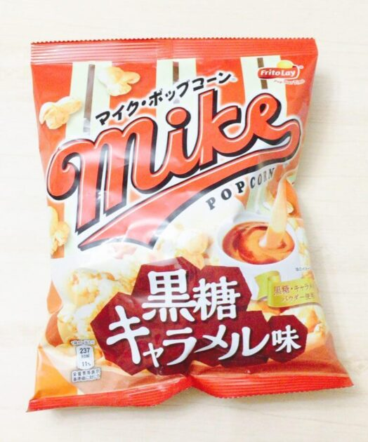 マイクポップコーン 黒糖キャラメル味