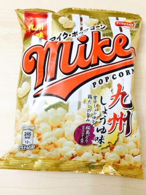 マイクポップコーン九州しょうゆ味
