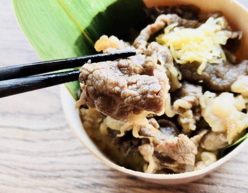 神田商店の米沢牛おこわの牛肉