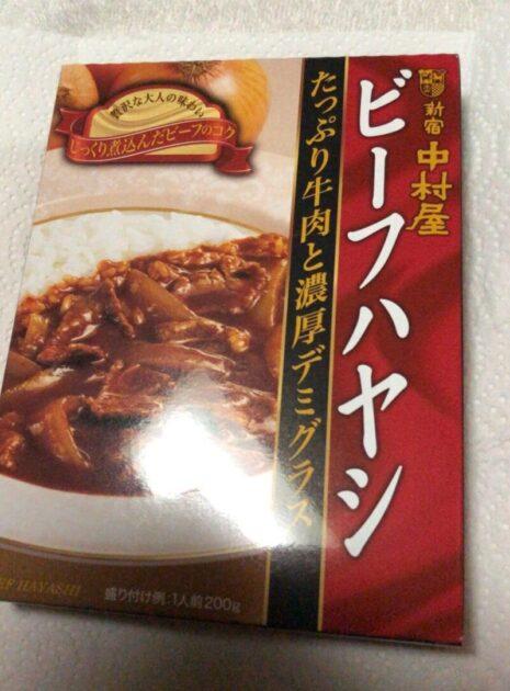 新宿中村屋 ビーフハヤシ たっぷり牛肉と濃厚デミグラス