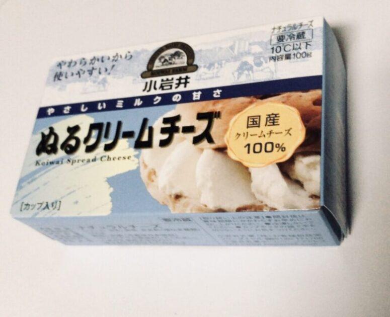 小岩井ぬるクリームチーズ