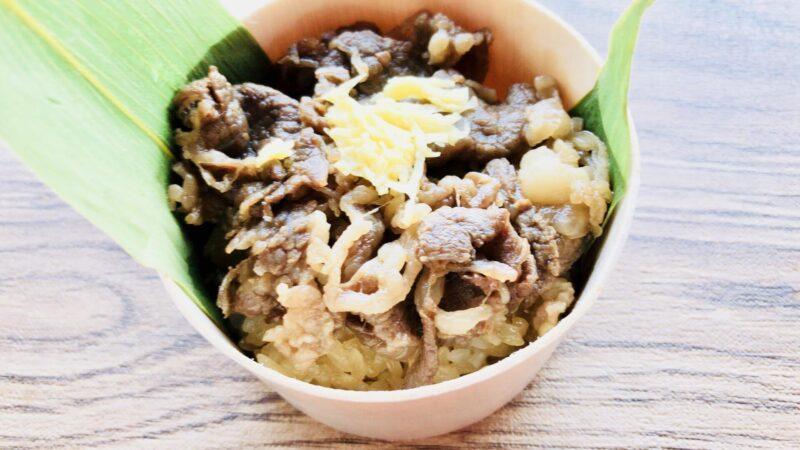 神田商店の米沢牛おこわは肉の香りがすごい