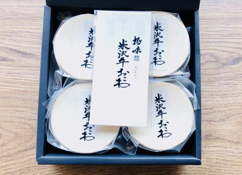 神田商店の米沢牛おこわの箱を開封