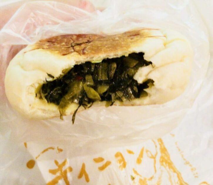 キィニョンの野沢菜おやき