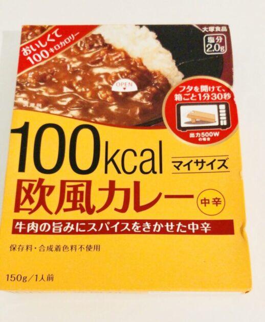 100カロリー欧風カレー