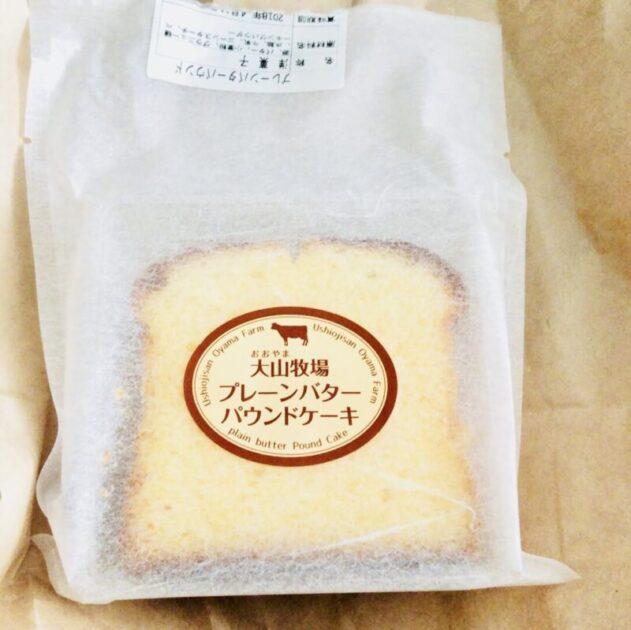 紀伊国屋で購入した大山牧場プレーンバターパウンドケーキ