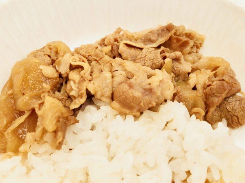 吉野家の牛丼の具とご飯