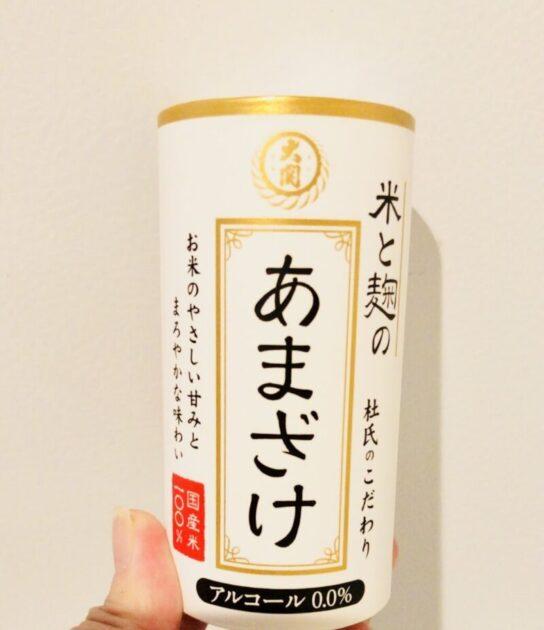 大関の米と麹のあまざけ