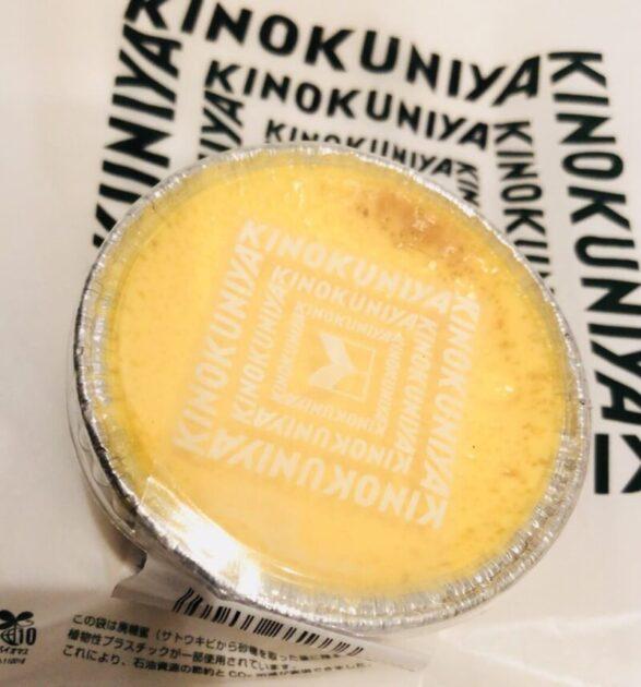 紀ノ国屋(KINOKUNIYA)のカスタードプリン