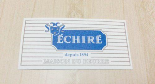 エシレバターのカード