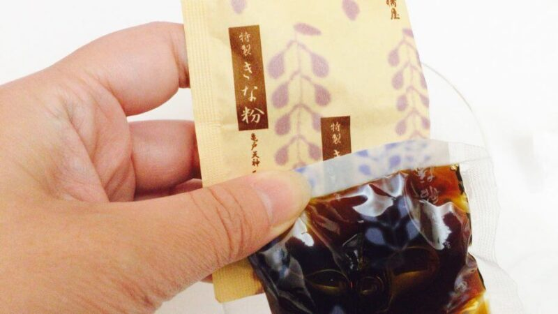 船橋屋のカップ葛餅のきな粉と黒蜜