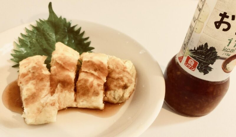 リケンのノンオイルドレッシング味わうおろしと卵焼き